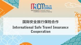 International Safe Travel Insurance Cooperation