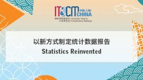 Statistics Reinvented