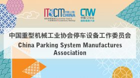 bps_chinaparking