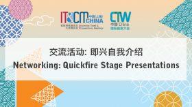 networking_quickfire